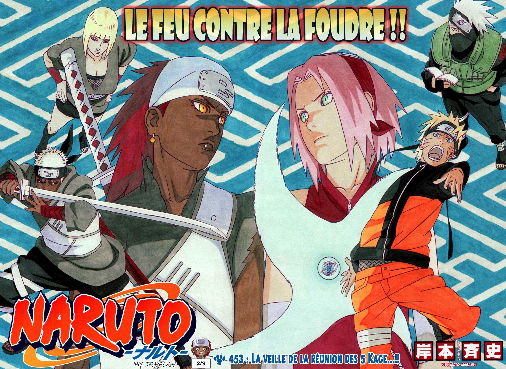 Naruto chapitre 453 - Page 2